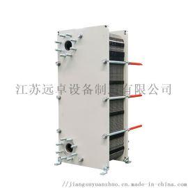 液压系统 油冷却器 板式换热器