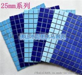 江苏蓝色陶瓷泳池马赛克瓷砖厂家价格