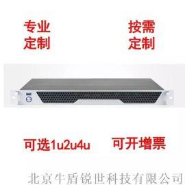 1u工控机主频2.0四核机架式工业控制计算机