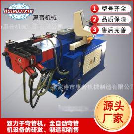 液压弯管机 单头数控弯管机