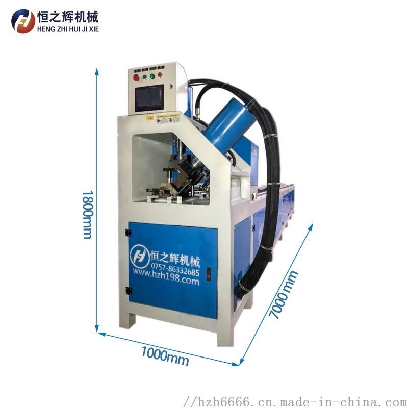厂家直供订做冲孔液压高速冲床16吨冲孔机