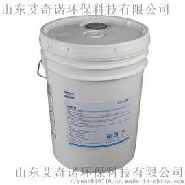长期销售酸式反渗透膜阻垢剂EN-190