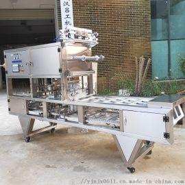 真空气调封口机 商用全自动封口机 生鲜肉类包装机
