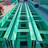 电缆沟桥架铁路用走线玻璃钢桥架