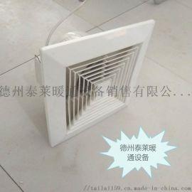 洗手间排气扇PF-200/300卫生间通风器