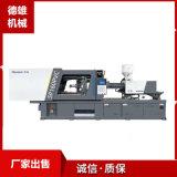 530克 海雄PVC高精密注塑成型设备