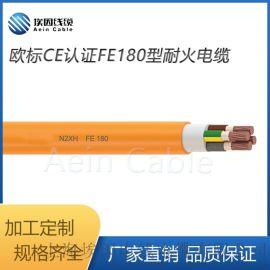 N2XH FE180多芯无卤阻燃电缆