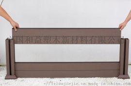 木塑地板,户外地板,凳条、栅栏板,DIY桑拿板