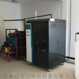 污水消毒设备/小型次氯酸钠发生器