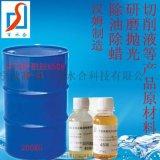 工业清洗剂原材料 异丙醇酰胺
