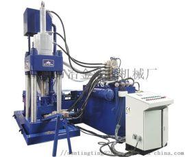 专业制造自动金属屑压块机,铁屑压块机SBJ-250