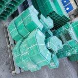 销售邮政通讯电缆桥架玻璃钢槽式线缆槽盒