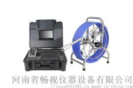 排水 燃气 汽车管道内窥镜CS-T50I