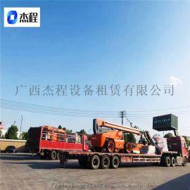 南宁3-40米升降机 登高车出租 服务好 长租有优