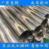 广西不锈钢焊管 供应201不锈钢焊管