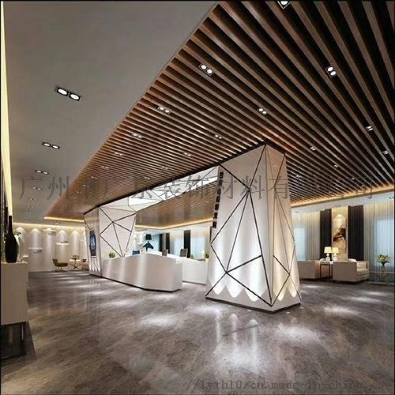 室內集成吊頂仿木紋條形鋁格柵天花