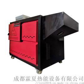 猪舍大功率 80KW生物燃料颗粒热风炉全自动取暖器