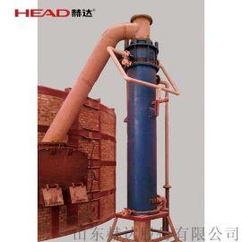 钾  设备 石墨冷却器及冷却推料机