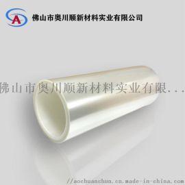 奥川顺实力厂家直销硅胶PET网纹保护膜