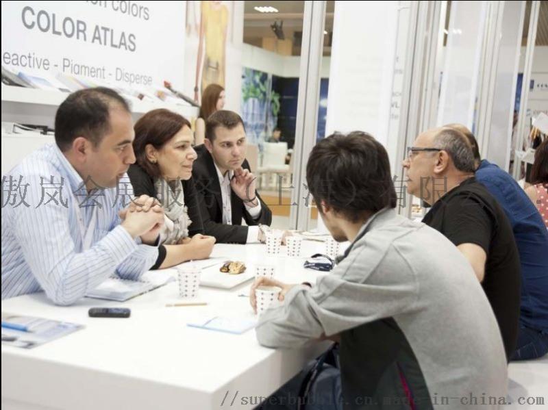 2020土耳其国际纺织印染化工展