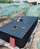 上海雨水收集模块 PP模块任意组合