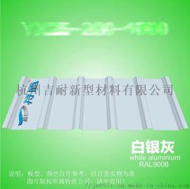 YX25-200-1000压型钢板 彩钢瓦