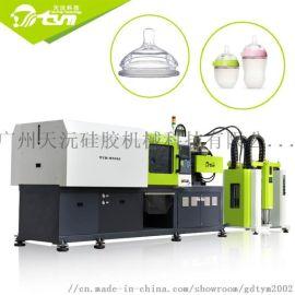 液态硅胶奶瓶生产设备 硅胶包PPSU奶瓶生产机器