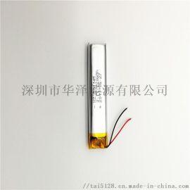 锂电池501145-220mah蓝牙耳机音响