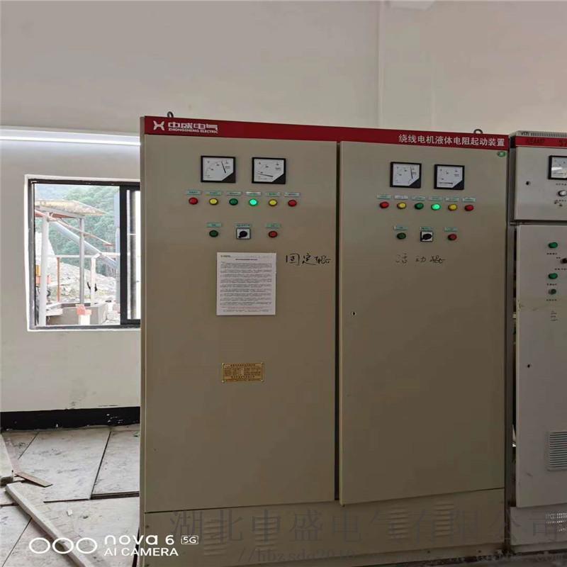 大功率电机液态软启动柜 起动平衡的水阻柜
