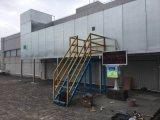 廣西工業生產排放VOC監測系統