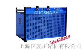 300公斤空气压缩机30mpa/300L检测空压机