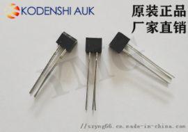 反射传感器SIR765-02