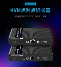 HDMI KVM延长器无延迟朗强LQ666KVM
