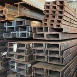 欧标槽钢UPN240 日标槽钢外形尺寸