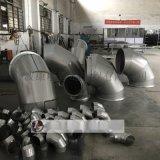 宁波厂家供应碳钢不锈钢除尘通风管
