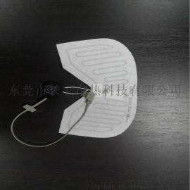 USB发热片|远红外电热片|碳纤维加热片
