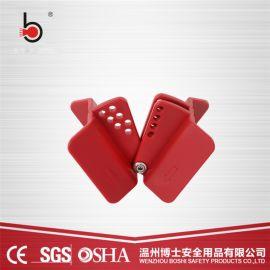 可调节对夹式蝶阀锁阀门锁具BD-F20