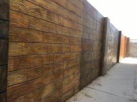 厂家直销薄层艺术压印(地面,墙面)材料施工包工包料