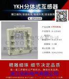 互感器 电流互感器  K120*80