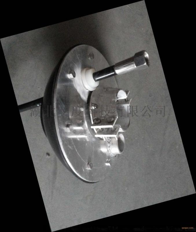 AL1412型鹤管密封帽