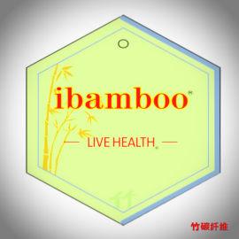 ibamboo、黑色竹炭丝、纱线、竹炭塑身无缝内衣