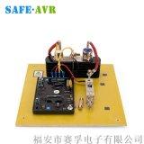 AVR自动电压调节器SAVRL-75A调压板