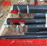 3M 热缩套管直径 38mm,HDT-A热缩管