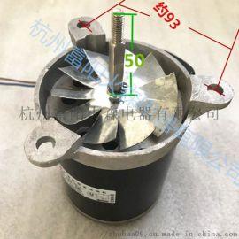 锅炉引风机电机YY83-23-2
