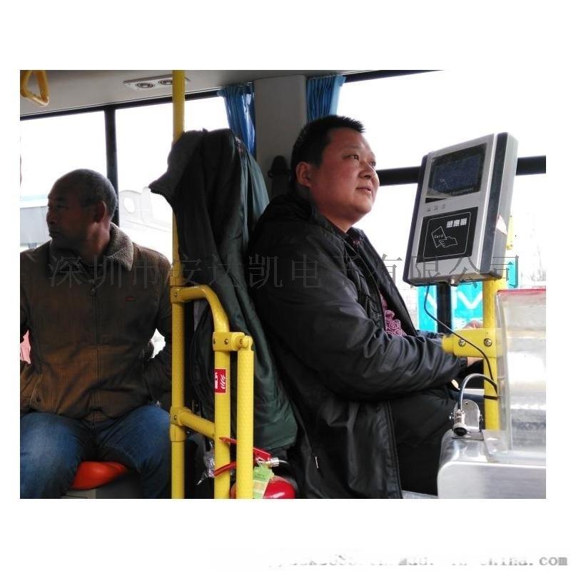 杭州扫码收费机定制 支付灵活4G通信扫码收费机