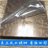 海南304不鏽鋼板,不鏽鋼工業板鐳射切管