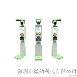 AI晨检机器人手足口体温身高人脸消毒晨检一体机