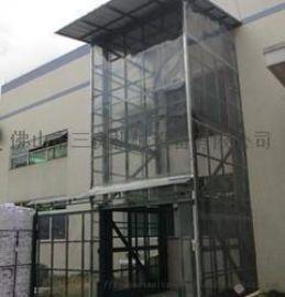 载货梯2吨电动升降平台简易升降货梯厂家订做各种平台