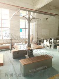 太阳能智慧桌椅,智能桌子,可充电的家用户外太阳能桌