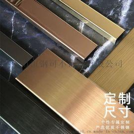 黑钛金不锈钢装饰条 不锈钢古铜u型槽压边条